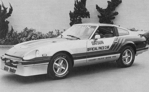 XenonZcar com - The 1982 280zx Pace Car Promotion