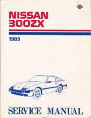 xenonzcar com z31 1984 1989 300zx referencefactory service manual (usdm)