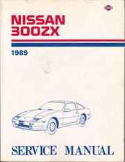 xenonzcar com z31 1984 1989 300zx reference rh xenonzcar com Nissan 300ZX Manual Transmission 1995 Nissan 300ZX Red